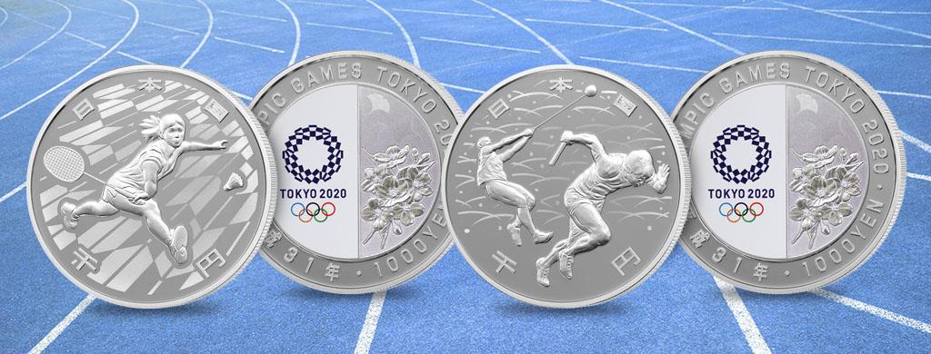 Tokio 2020 viralliset olympiarahat