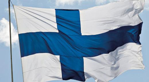 Suomen lippu 100 vuotta