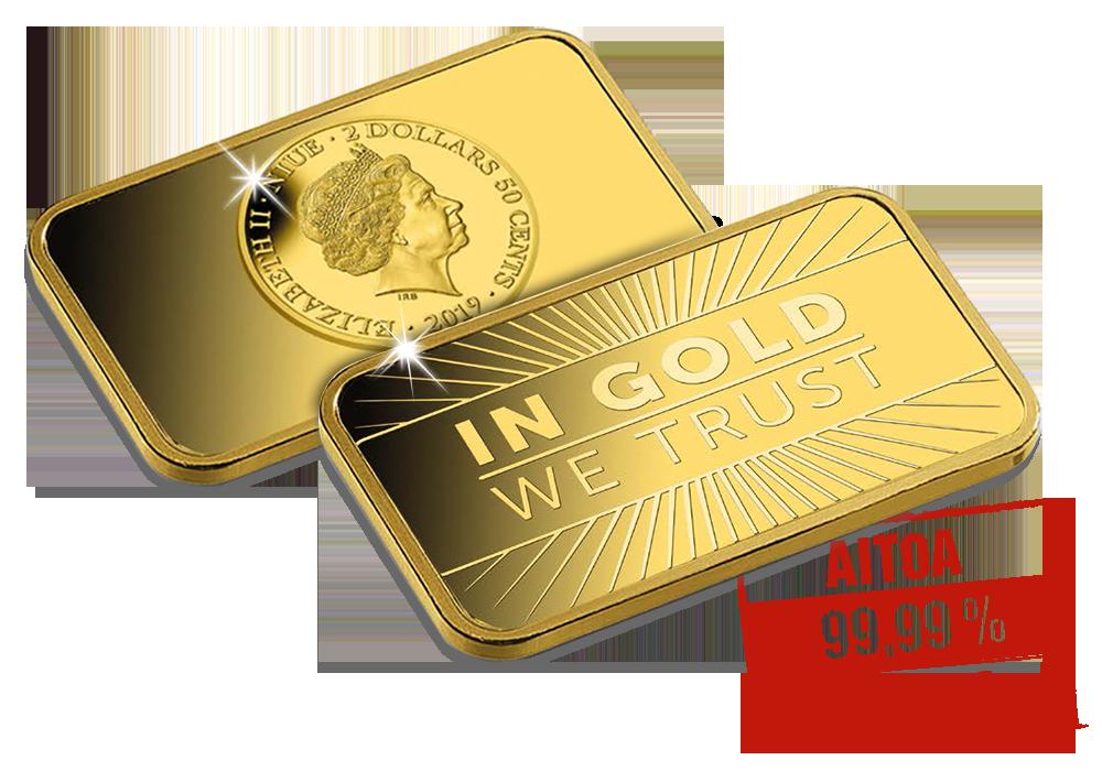 99,99 % kultaan lyöty rahaharkko vain 39 eurolla!