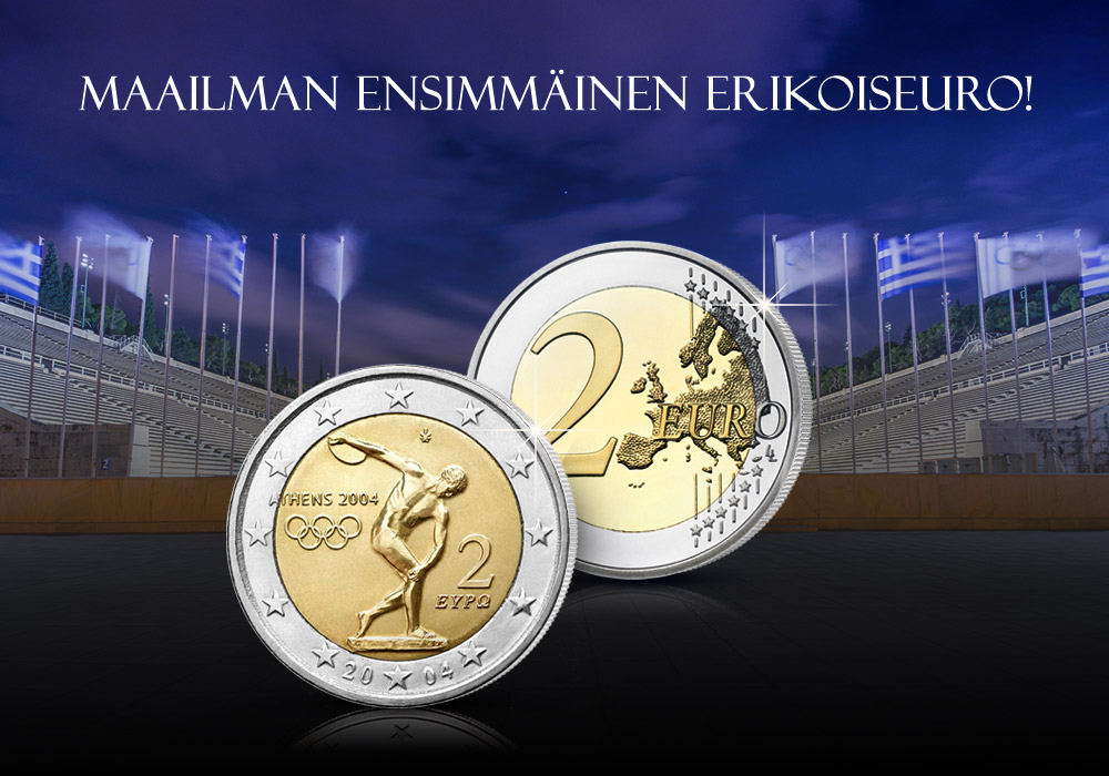 Maailman ensimmäinen erikoiseuro: Kreikka 2004