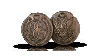 Katariina II Suuren 5 kopeekkaa eli ns. piparkakkuraha