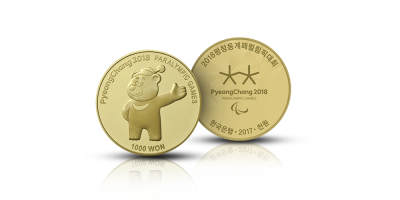 "Korean olympiaraha ""Bandabi"""