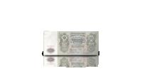 Pietari Suuri 500 ruplaa