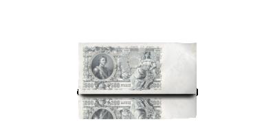 Pietari I Suurta kuvaava 500 ruplaa