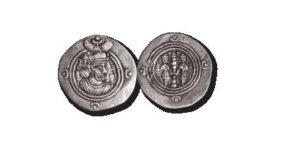 Pohjolan Rahahistoria -kokoelma