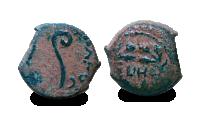 Pontius Pilatus prutah
