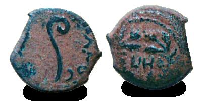 Pontius Pilatuksen pronssinen prutah