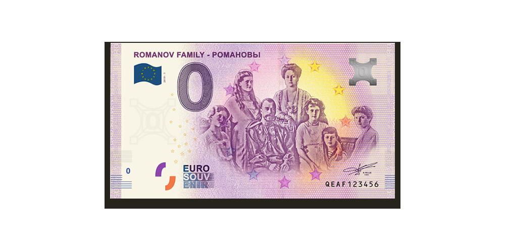 nollaseteli_romanovit