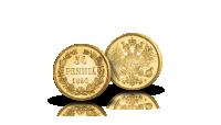 Romanovien-kullatut-muistot -kokoelma