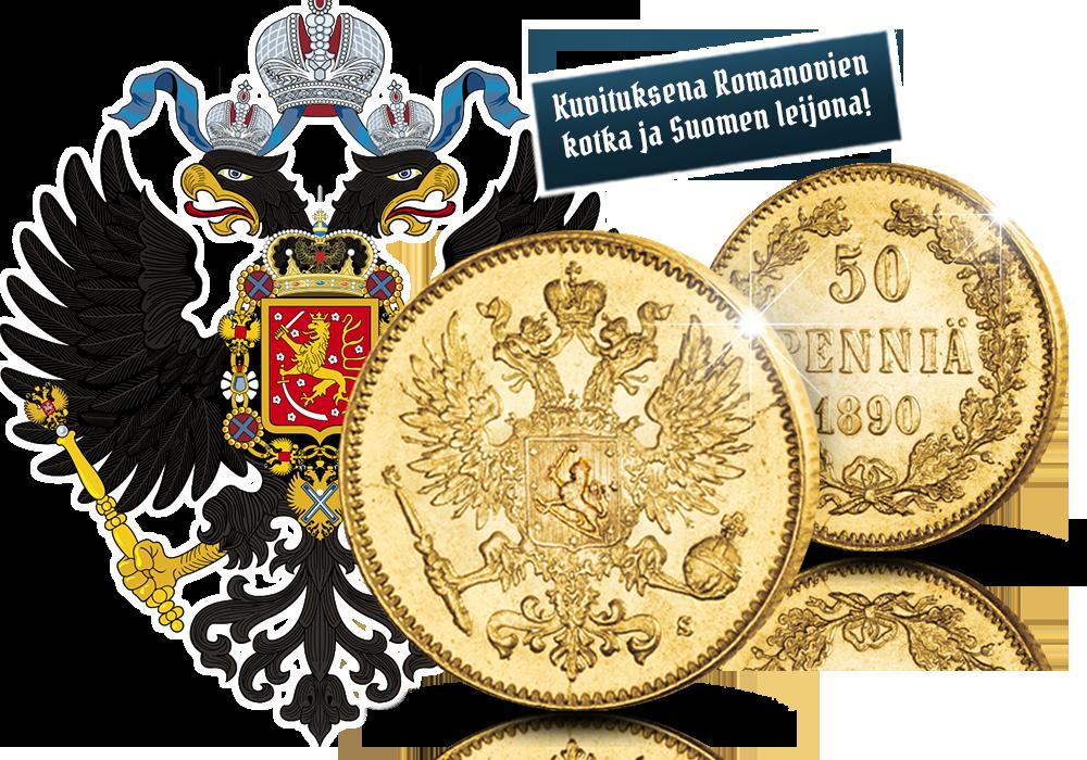 Suomen ensimmäinen 50 penniä
