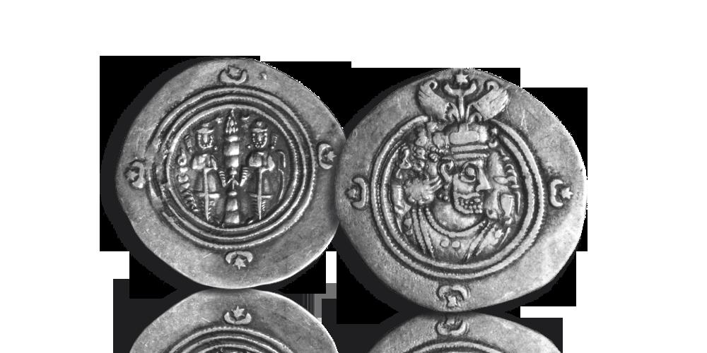 Suomen rahakätköistä on paljastunut sassanidien drakhmoja, jotka ovat dirhemien ohella vanhimpia maassamme käytettyjä hopearahoja.