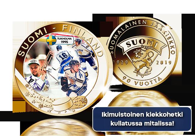 Uusi kullattu MM '95 -keräilymitali